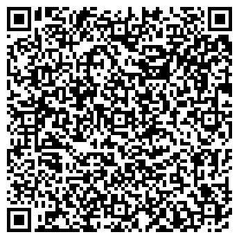 QR-код с контактной информацией организации ПОДОРОЖНИК-БАРНАУЛ