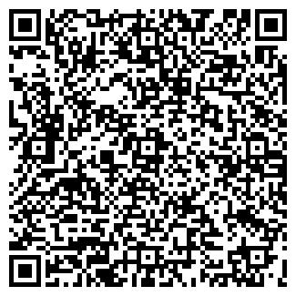 QR-код с контактной информацией организации АРАФАТ