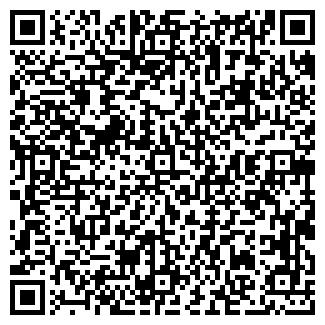 QR-код с контактной информацией организации БАРНА