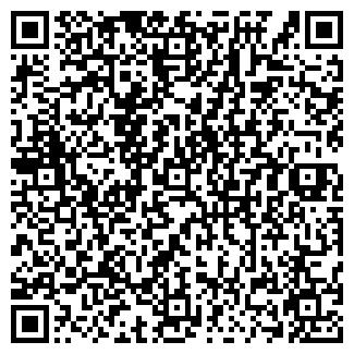 QR-код с контактной информацией организации АСИЛОН
