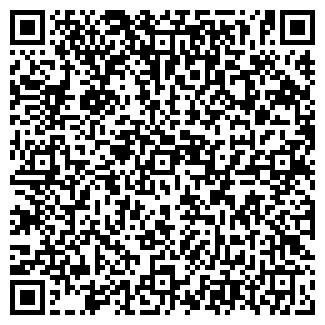QR-код с контактной информацией организации БАРНАУЛТРАНСМАШ