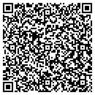 QR-код с контактной информацией организации КУХМАСТЕР