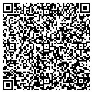 QR-код с контактной информацией организации УНЧАЙХАНА