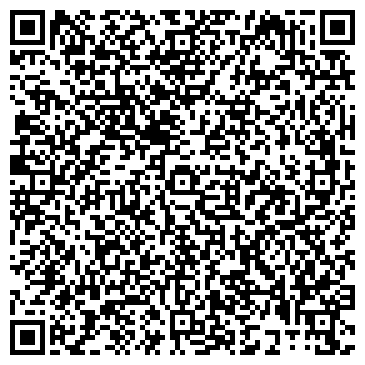 QR-код с контактной информацией организации МУП КОМБИНАТ ШКОЛЬНОГО ПИТАНИЯ Г.БАРНАУЛА АК