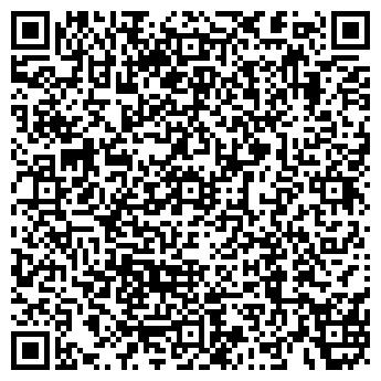 QR-код с контактной информацией организации ОБЩЕПИТ ПКФ КОМПАНИЯ