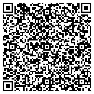 QR-код с контактной информацией организации БИТОК