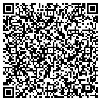 QR-код с контактной информацией организации ПЛУАД № 4