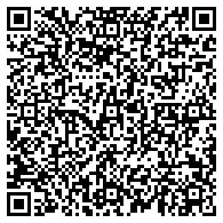 QR-код с контактной информацией организации БЕРЕСТОВ С.А.