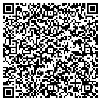 QR-код с контактной информацией организации АРКОН