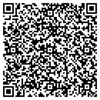 QR-код с контактной информацией организации ИНТЕРЬЕР СТИЛЬ