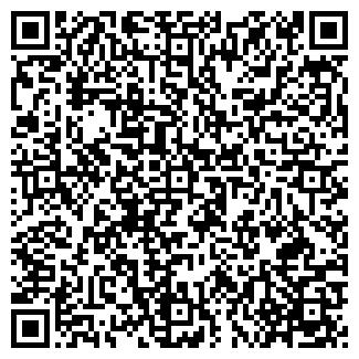 QR-код с контактной информацией организации ТРИ СЛОНА