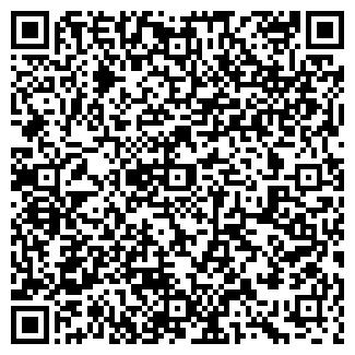QR-код с контактной информацией организации ШТУТГАРТ ПЛЮС
