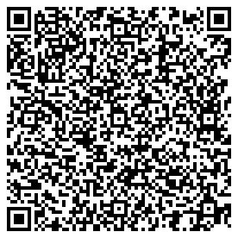 QR-код с контактной информацией организации ТОШТУК-КАРАКОЛ