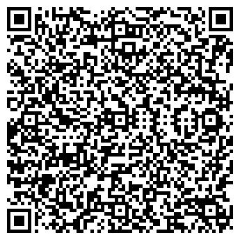 QR-код с контактной информацией организации УЮТ ЧП ШИМОВА
