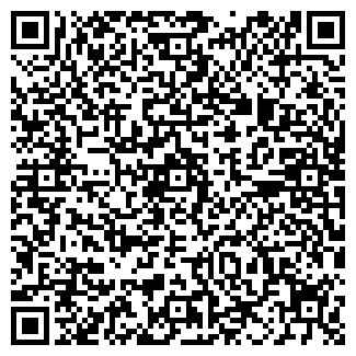 QR-код с контактной информацией организации АВТОР-КЛАСС