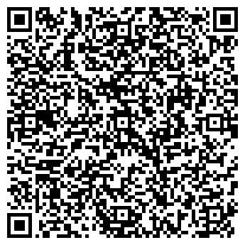 QR-код с контактной информацией организации КИРИСС