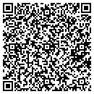 QR-код с контактной информацией организации КОМПЛЕКТ МЕБЕЛЬ