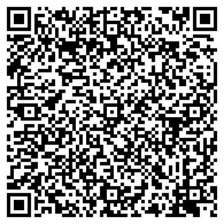 QR-код с контактной информацией организации ПРОГРЕСС