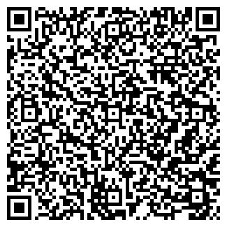 QR-код с контактной информацией организации ЭЛИТАРНЫЙ
