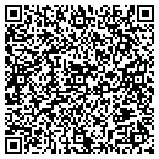 QR-код с контактной информацией организации АЙАСТАН