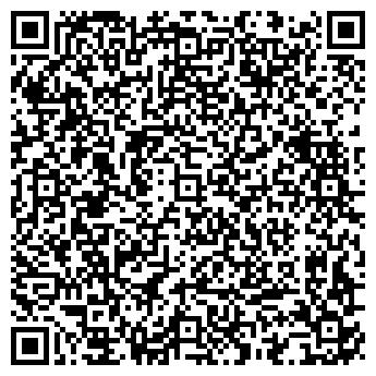 QR-код с контактной информацией организации КВАДРАТ МАСТЕР
