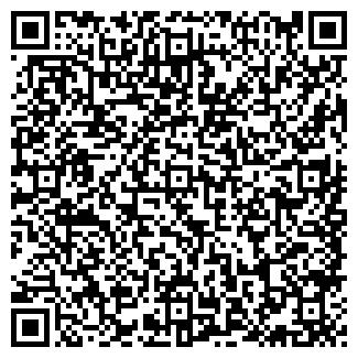 QR-код с контактной информацией организации СЕРНИСАЖ