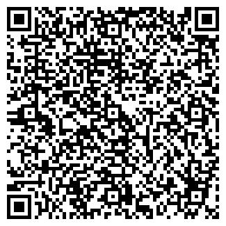 QR-код с контактной информацией организации КОМПЬЮТЕР-ЛЭНД