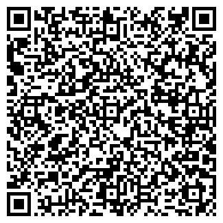 QR-код с контактной информацией организации ШОРА-КОМПЛЕКТ