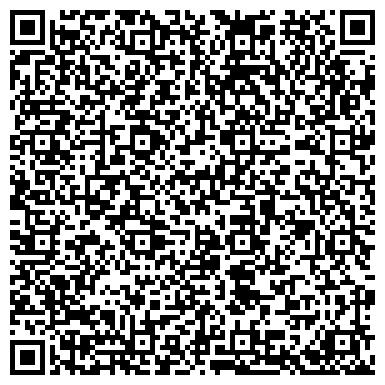 QR-код с контактной информацией организации ОБЩЕСТВЕННАЯ ОРГАНИЗАЦИЯ ПО ЗАЩИТЕ ПРАВ ПОТРЕБИТЕЛЕЙ