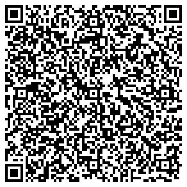 QR-код с контактной информацией организации Барнаульская ТЭЦ-2