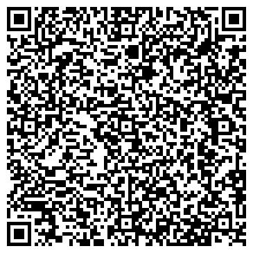 QR-код с контактной информацией организации БАРНАУЛЭНЕРГО (ПРОИЗВОДСТВЕННОЕ ОБЪЕДИНЕНИЕ)