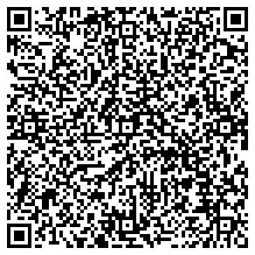 QR-код с контактной информацией организации МЕЖРАЙОННАЯ УГОЛОВНО-ИСПОЛНИТЕЛЬНАЯ ИНСПЕКЦИЯ №1