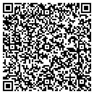 QR-код с контактной информацией организации ТЕРИК
