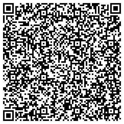 QR-код с контактной информацией организации УПРАВЛЕНИЕ РОССЕЛЬХОЗНАДЗОРА ПО АЛТАЙСКОМУ КРАЮ И РЕСПУБЛИКИ АЛТАЙ
