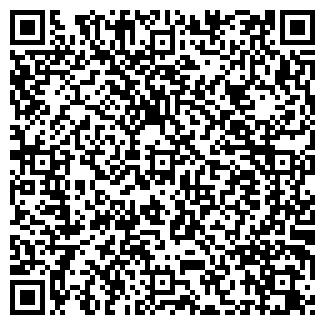 QR-код с контактной информацией организации ПОНОМАРЕВСКИЙ