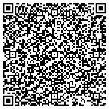 QR-код с контактной информацией организации ЛИНЕЙНАЯ БОЛЬНИЦА БАРНАУЛЬСКОГО ЗАТОНА