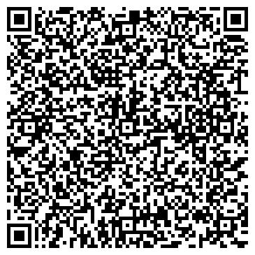 QR-код с контактной информацией организации ДЕТСКАЯ ГОРОДСКАЯ БОЛЬНИЦА № 6