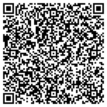 QR-код с контактной информацией организации РЕПРОДУКТИВНОЕ ЗДОРОВЬЕ