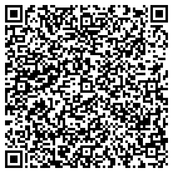 QR-код с контактной информацией организации РОДИЛЬНЫЙ ДОМ № 1