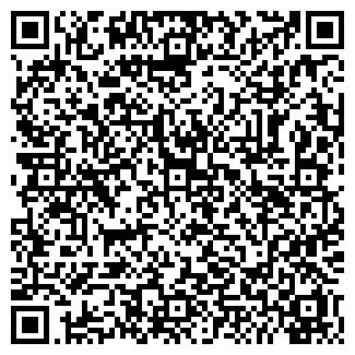 QR-код с контактной информацией организации ООО ЖУЙФЭНЬ