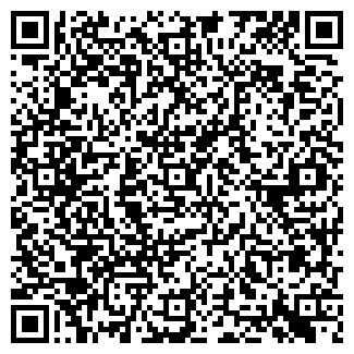 QR-код с контактной информацией организации ООО КАПРОЛИТ