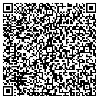 QR-код с контактной информацией организации ООО АЛТАЙ ПАК