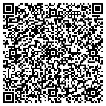 QR-код с контактной информацией организации РОСНЕФТЬ-АЛТАЙНЕФТЕПРОДУКТ