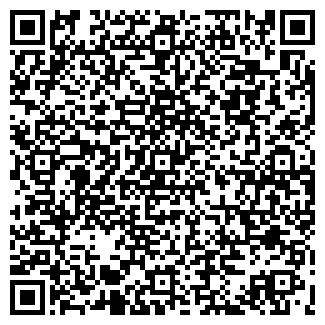 QR-код с контактной информацией организации СЭЛЬМА