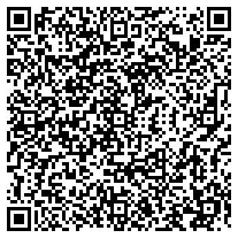 QR-код с контактной информацией организации АЛТАЙКРАЙГАЗСЕРВИС, ОАО