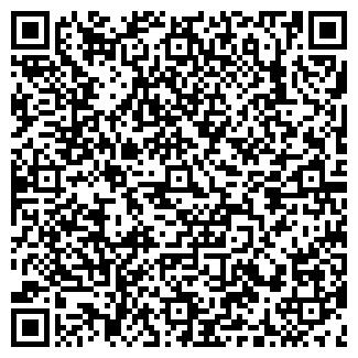 QR-код с контактной информацией организации АЛТАЙТЕХГАЗ