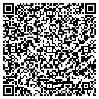 QR-код с контактной информацией организации КУЗНЕЦУГОЛЬТРЕЙД