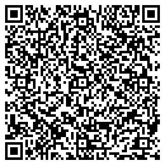 QR-код с контактной информацией организации СИБРОС