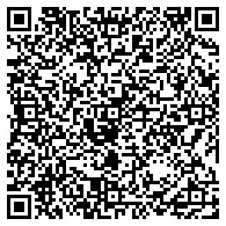 QR-код с контактной информацией организации ТРАФТ, ООО