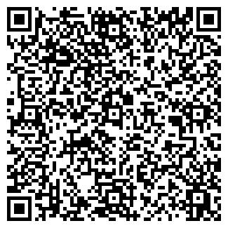 QR-код с контактной информацией организации КРОУНИ
